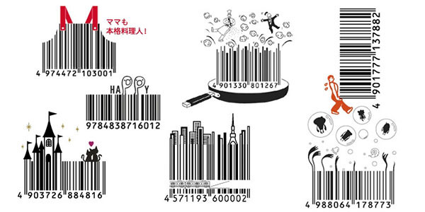 bar-code-revolution-art
