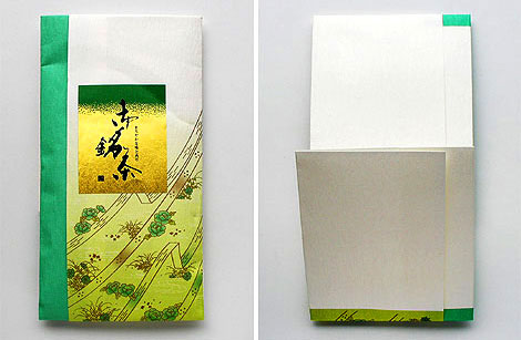 Packaging Cadeau Japonais