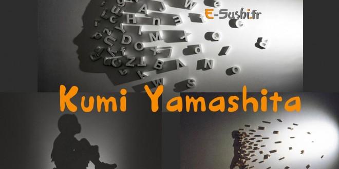 Kumi-Yamashita
