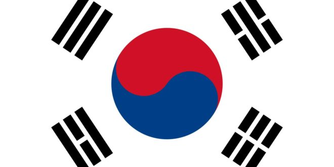 Drapeau - Corée du Sud