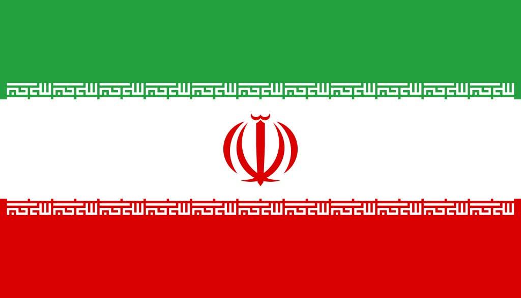 Iran – Drapeau