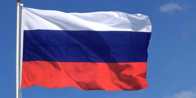 Drapeau - Russie