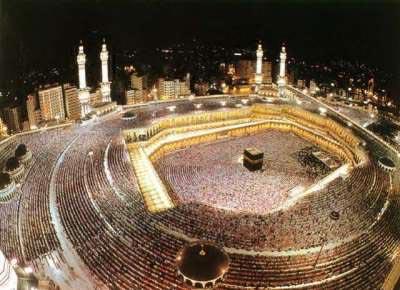 Mecque en Arabie Saoudite
