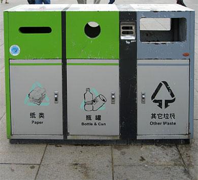 chine-poubelles-tri-selectif