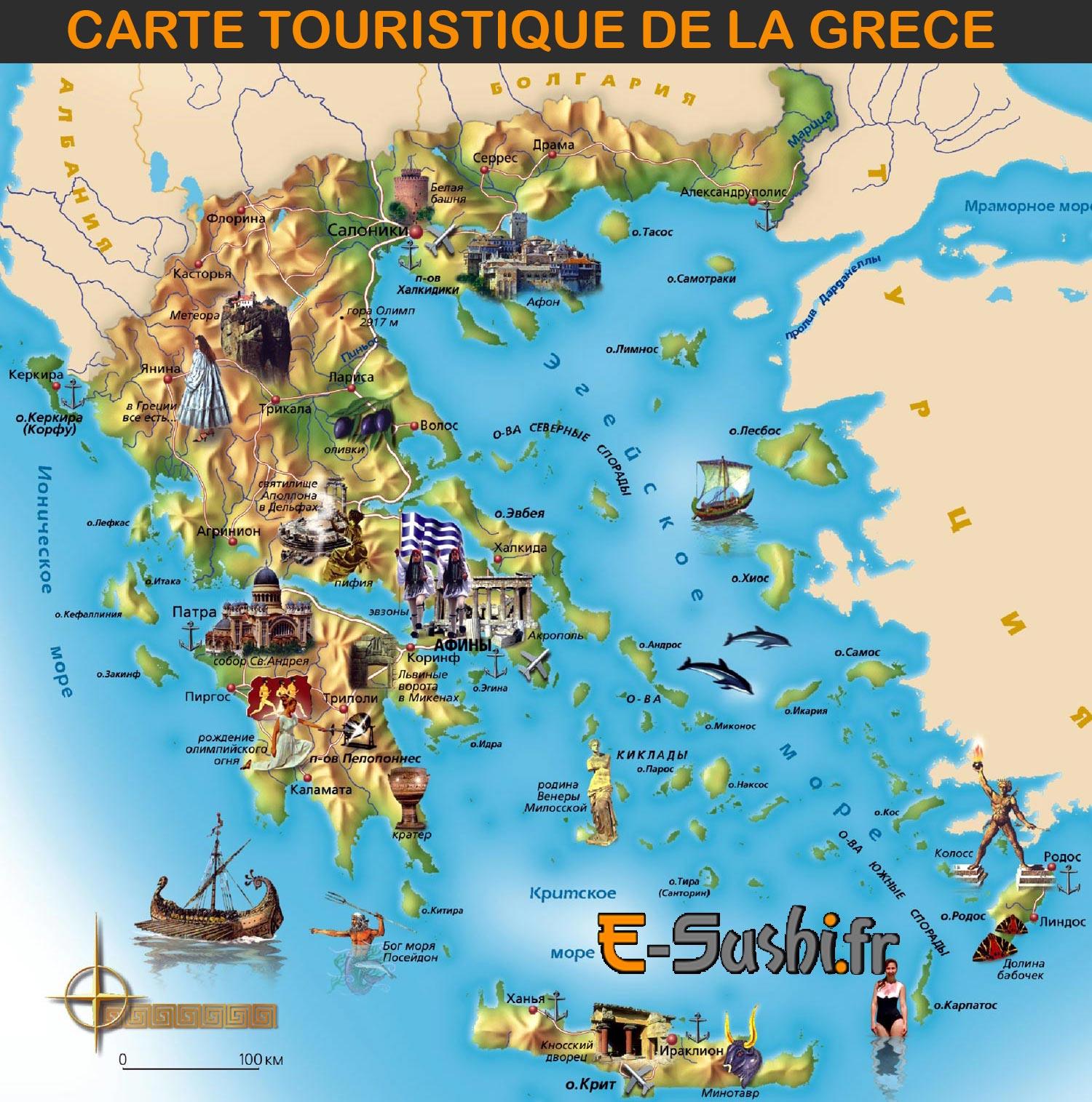 Carte - Grèce touristique