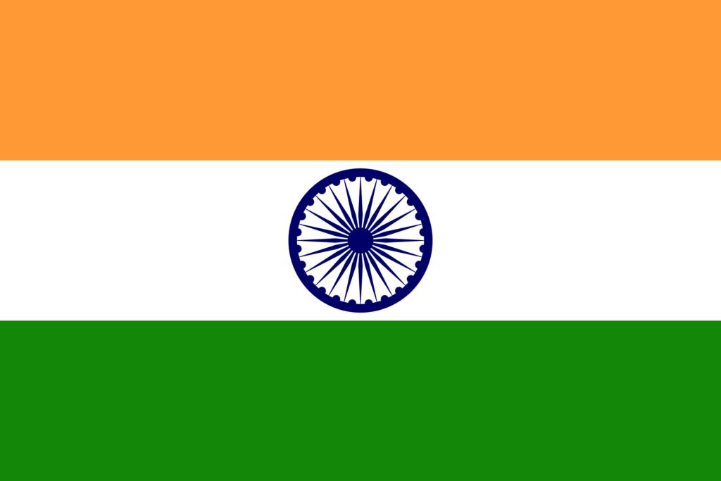 Inde - Drapeau