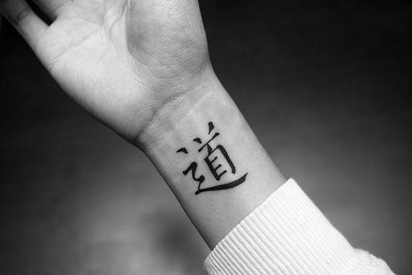 photo tatouage japonais au poignet