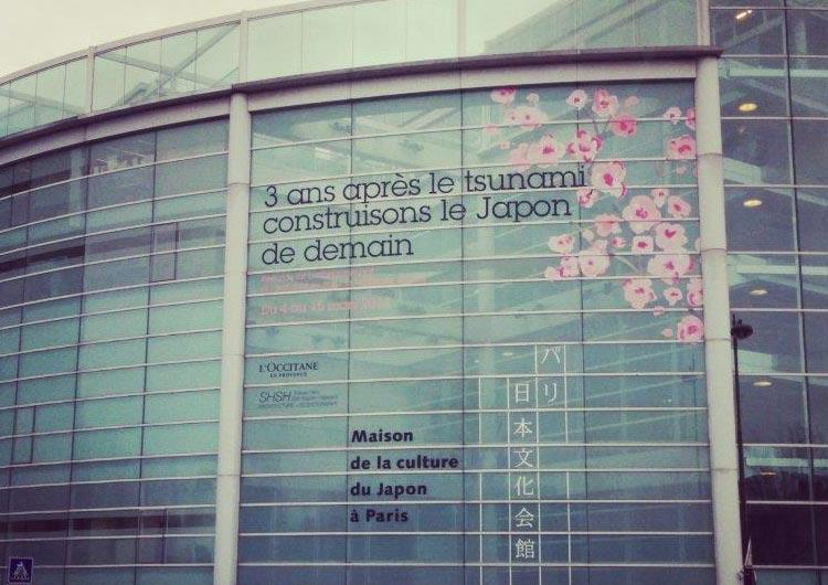 MCJP - Maison de la culture du Japon - Paris