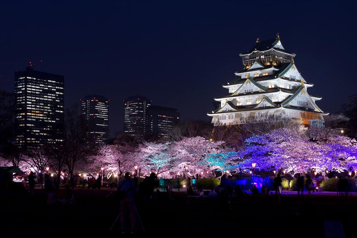 Kansai - Ville Osaka