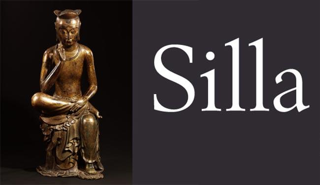 Silla - Art coréen