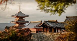Ville de Kyoto