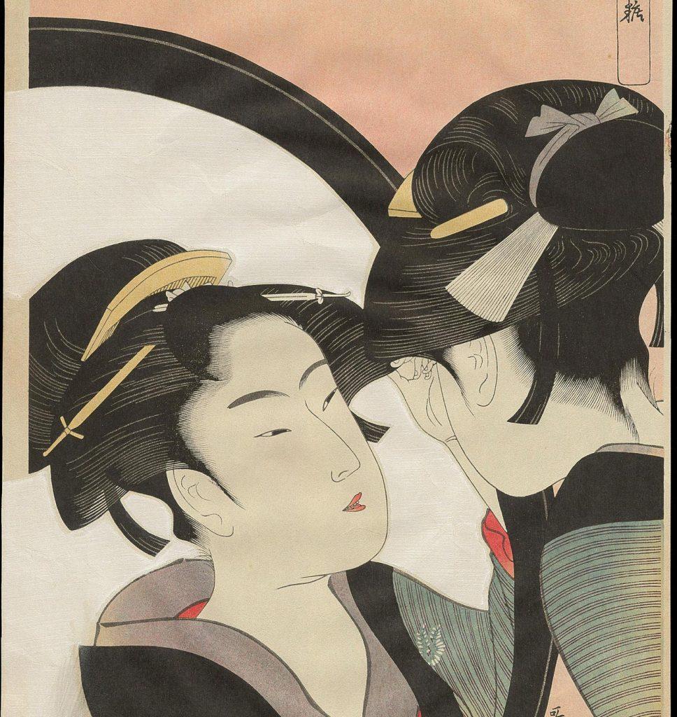 Kitagawa_Utamaro - Mirror