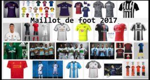 maillot-de-foot-2017
