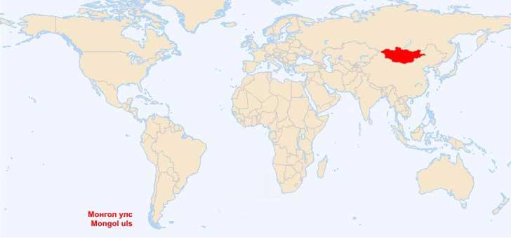 La Mongolie - Carte du Monde